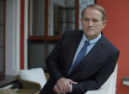 Офис генпрокурора: Медведчук получил статус подозреваемого 11 мая
