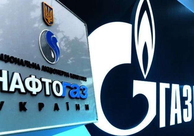 Украина и Россия провели двусторонние газовые переговоры