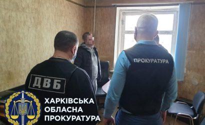 В Харькове полицейских обвинили в превышении полномочий: избили мужчину и обидели его жену