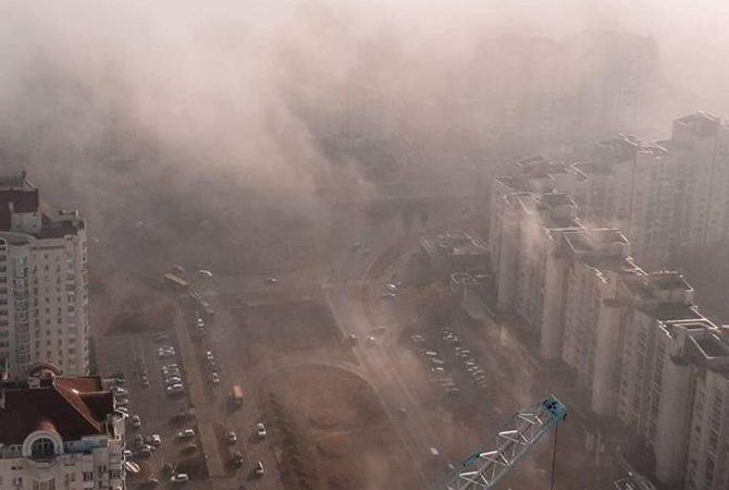 Не путайте туман со смогом