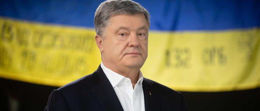 Агрессор боится украинскую армию, – Порошенко