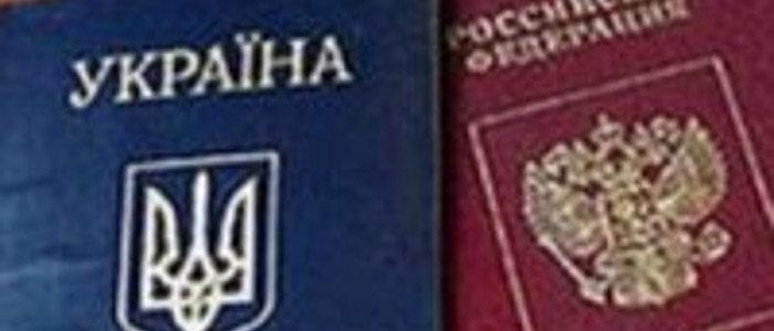 Более 170 тысяч жителей неподконтрольного Донбасса получили паспорта РФ в Ростовской области