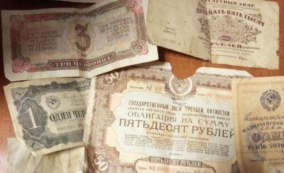 На Черниговщине задержали мужчин, которые обчистили два музея: стащили даже муляжи