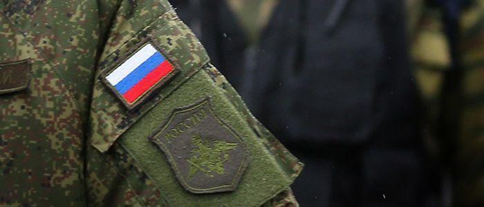 РФ не отказывается от планов по возвращению Украины в сферу своих геополитических интересов, – Хомчак