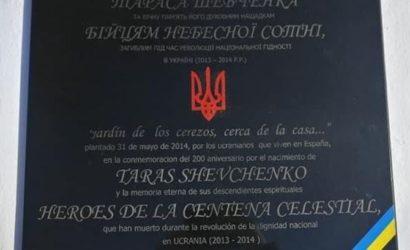 Украина направит обращение в МИД Испании из-за осквернения памятника Шевченко