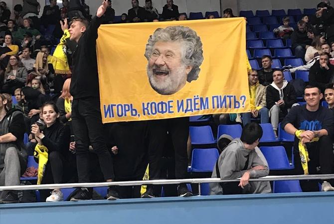Болельщики «Киев-Баскет» вывесили баннер с Коломойским и фразой про кофе