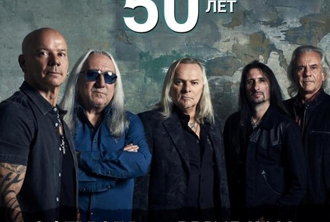 Британская группа Uriah Heep причислила Киев и Минск к российским городам