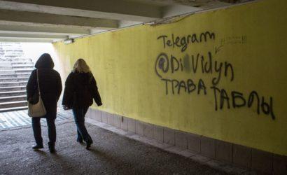 Создатель чат-бота по борьбе с наркотиками: Ущерб наркобизнесу за год работы – около 10 миллионов гривен