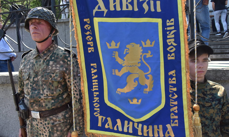 Институт Нацпамяти согласился признать дивизию СС «Галичина» преступной