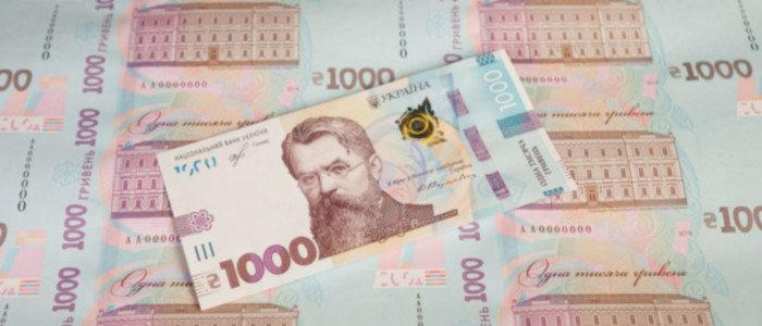 В Украине ввели банкноту 1000 гривен (Фото)