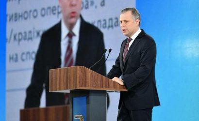 Набсовет «Нафтогаза» обсудил увольнение Витренко со Шмыгалем и Малюськой