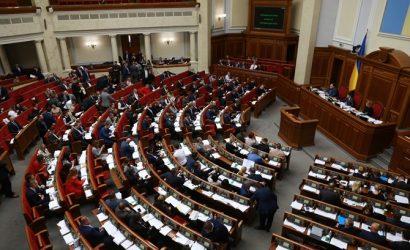 Зеленский созвал Раду на внеочередное заседание 20 мая: что рассмотрят нардепы
