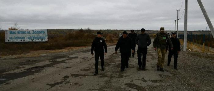 Несмотря на разведение войск: В прифронтовых Золотом-4 и Катериновке увеличат количество полицейских