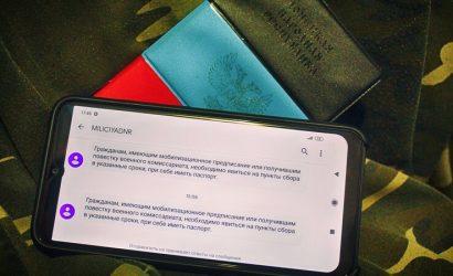 В полуподвале: Житель Горловки рассказал, как прошел перепись «резервистов»