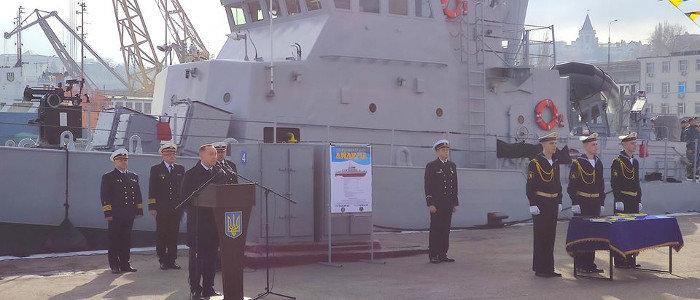 Украина получит от США еще три катера класса Island