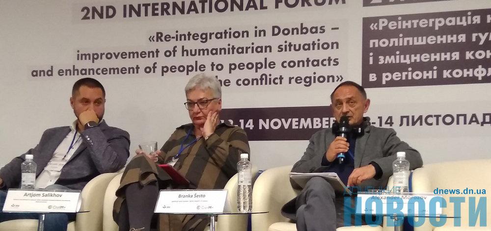 Какой должна быть реинтеграция Донбасса: Мнения экспертов