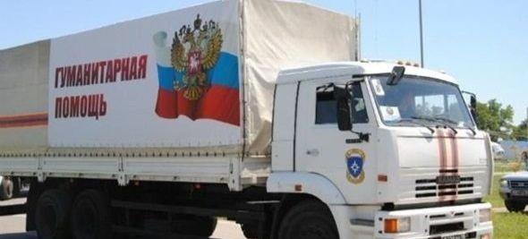 Содержимое грузовиков российских «гумконвоев», прибывающих на Донбасс неизвестно, – США в ОБСЕ