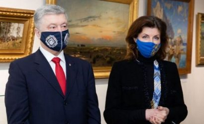 ГБР оставило на хранение в музее арестованные картины Порошенко