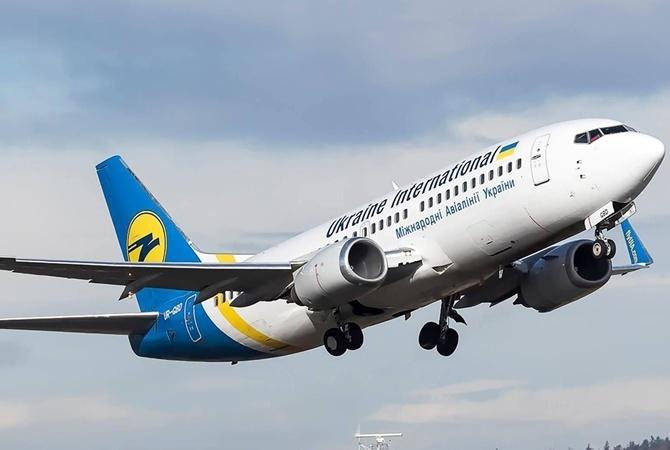 МАУ закрывает несколько убыточных рейсов