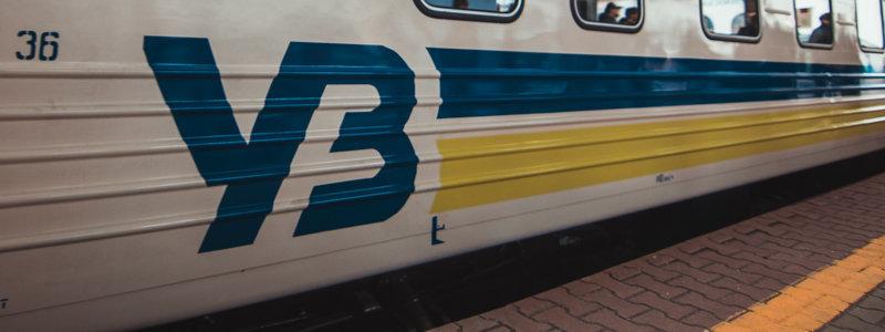 На новогодние праздники будет курсировать дополнительный поезд Покровск-Харьков