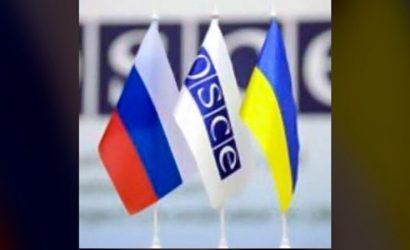 Донбасс: На ТКГ хотят обсудить восстановление социально-экономических связей через линию разграничения