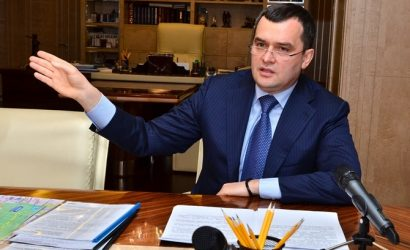 ГБР – об аресте имущества Захарченко на миллиард гривен: Государство получило право управлять и получать доход