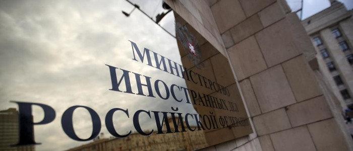 В МИД РФ рассказали, планируют ли вернуть посла в Украину и возобновить авиасообщение