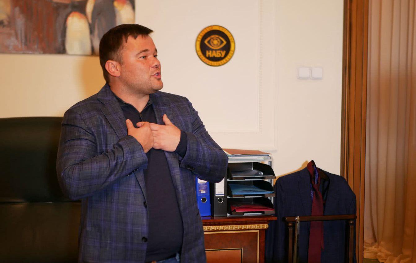 Богдан назвал условия для увольнения Авакова