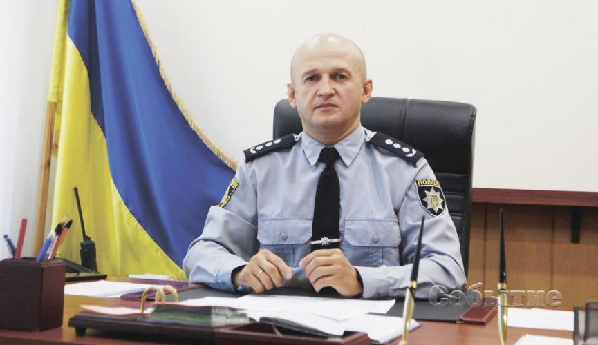 Поляков разместил запись разговора «слуг народа» с главой полиции Кривого Рога