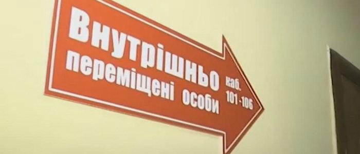 Вынуждены проходить круги ада: Ситуация с выплатой долгов пенсионерам неподконтрольного Донбасса и ВПЛ (Видео)
