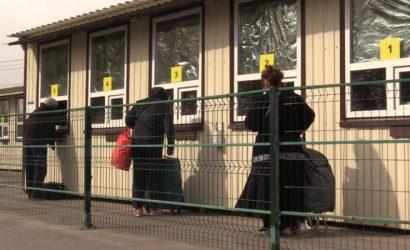 При закрытии КПВВ: Кабмин определил гуманитарные причины для пересечения линии разграничения