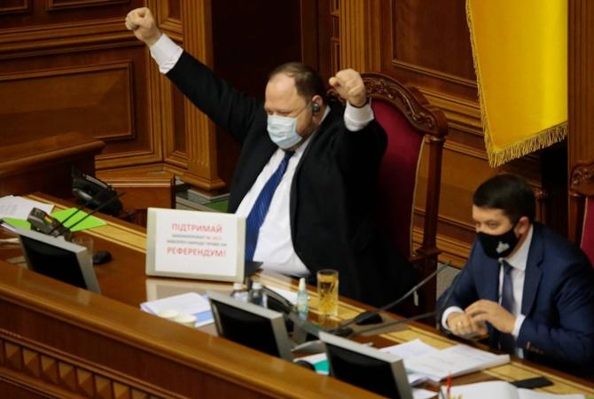 Президент подписал закон о референдуме, с чем всех поздравил вице-спикер Рады Стефанчук