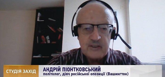 Карты на руках у Кремля: Политолог о двух сценариях по Донбассу