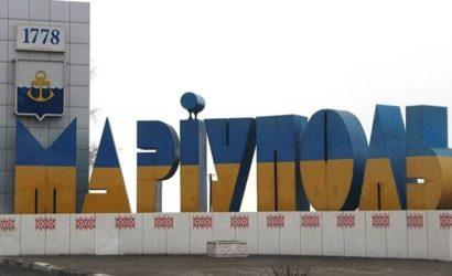 Дата пока неизвестна: В Мариуполе переносят празднование Дня города