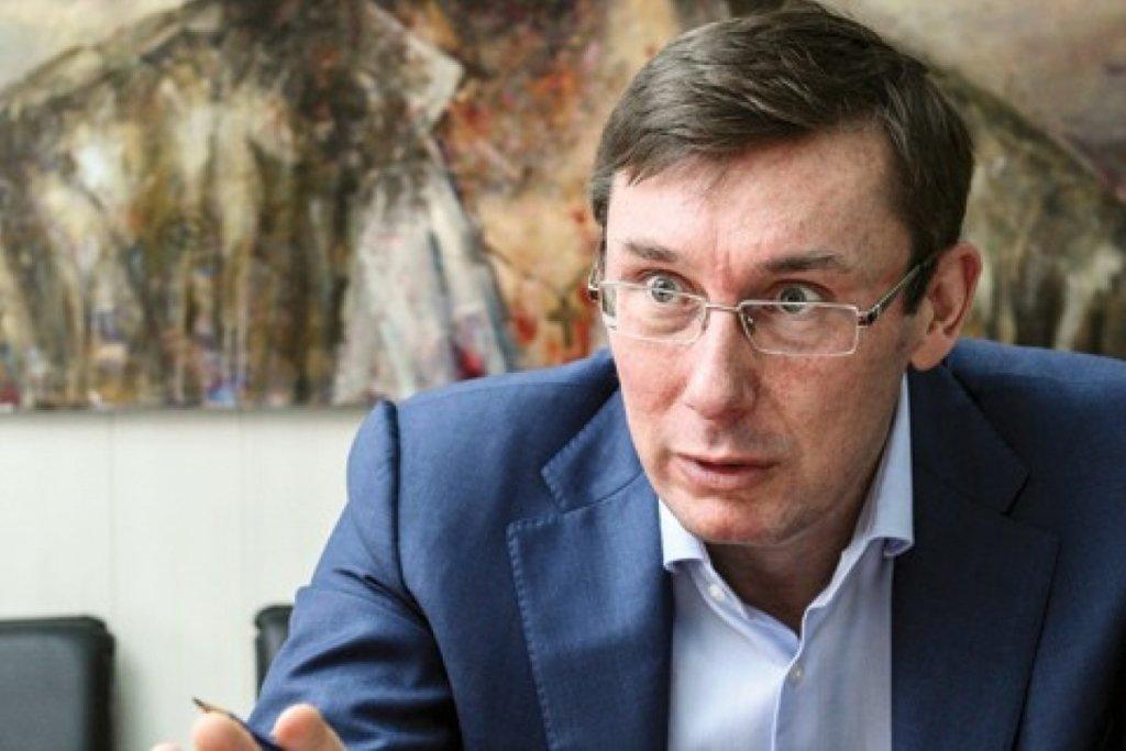 Луценко о показаниях Йованович: она врет, и у меня есть доказательства