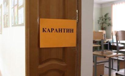 Ни слова о коронавирусе: В Луганске на дистанционное обучение перевели 10 школ