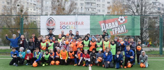 «Давай, играй!»: Тренеры «Шахтера» открыли в Харькове новые площадки (Фото)