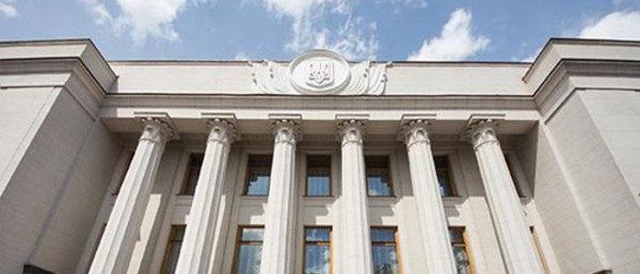 Заявление в ГПУ: Депутатов предлагают задерживать без согласия Рады