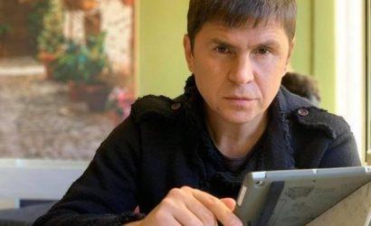 Подоляк обвинил Порошенко в манипуляции: попытался «присвоить» встречу с Блинкеном