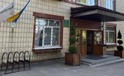 В «Київзеленбуд» прошли обыски по делу о неуплате налогов при реконструкции парков