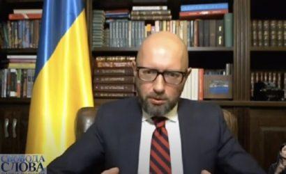 Украина находится в системном государственном кризисе, – Яценюк (Видео)
