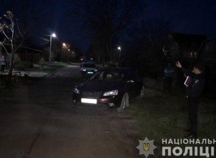 В Донецкой области пьяный водитель сбил на обочине мужчину с двумя детьми