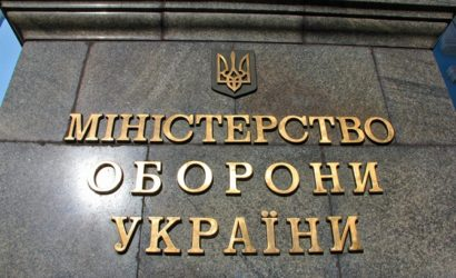 В Одессе мошенники пытались продать военный городок