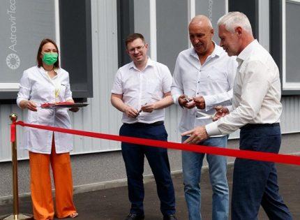 Лаборатория Ярославского в «Экополис ХТЗ» может производить ПЦР-тесты для выявления индийского штамма коронавируса «Дельта»