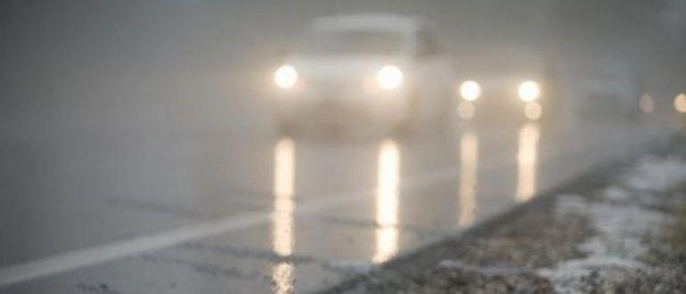 Сегодня на Донбассе ожидается туман