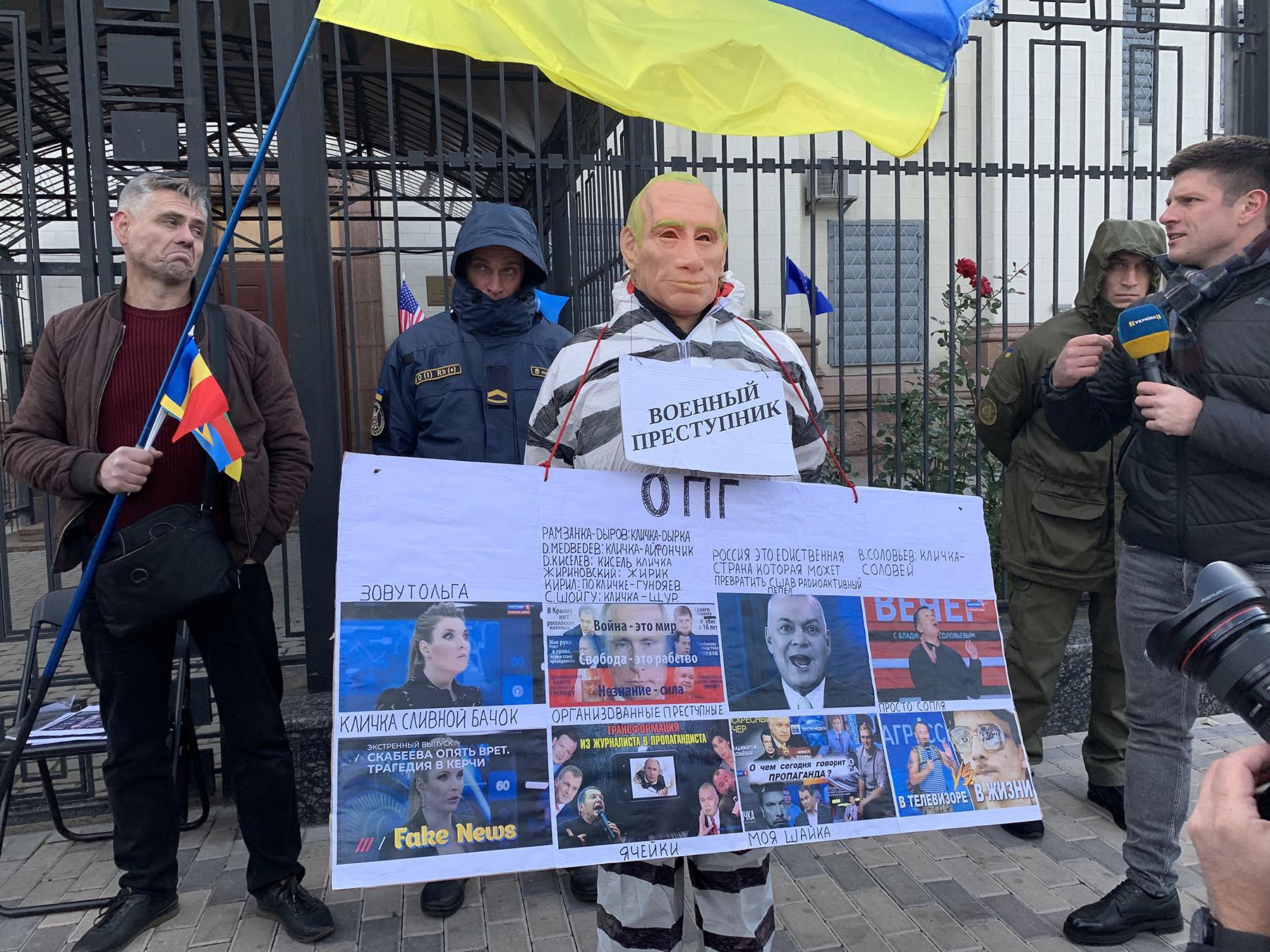 Возле посольства России в Киеве провели «суд над Путиным»