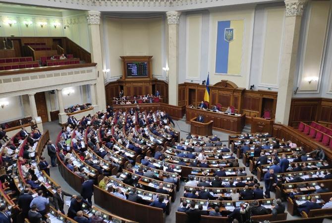 Кто из «Слуг народа» проголосовал за исключение Полякова и Скороход