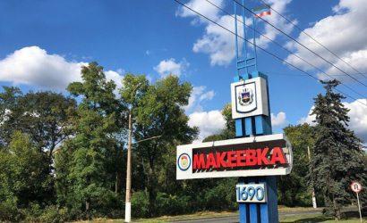 Платили «налоги» в «ДНР»: Руководство машзавода в Макеевке подозревают в финансировании терроризма