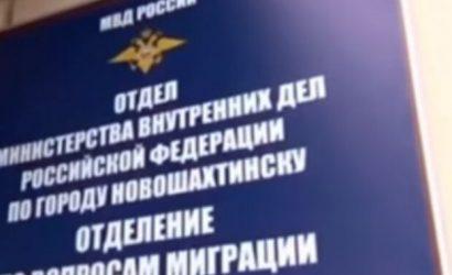 Соратнику ликвидированного первого «главы ДНР» Захарченко не дали паспорт РФ