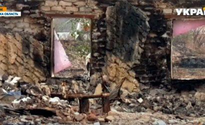Как выживают погорельцы: Пожары на Луганщине уничтожили домов больше, чем война (Видео)